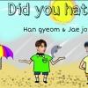 """[200413] Hangyeom SoundCloud hesabına Jaejun ile düet yaptığı """"Did you hate me?"""" şarkısını yükledi. Ayrıca Jaejun şarkının bestelenmesinde de yer almış💕 🔗 …"""