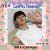 [ ♥♥HAPPY INHAENG DAY ♥♥ 이인행의 생일을 축하합니다! 🎂 21.04.2020 …
