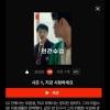 [BOYSTAGRAM] 200429 Sungjun's instagram update