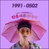 02/05/1991 Feliz Cumpleaños JinWoon ❤💙