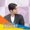 김동준X김재경, '심쿵 눈맟춤! 떨리는 첫 스크린 도전' [NewsenTV] 님이 공유 200507