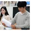 [PHOTO] 200514 'The Dramatic Romance' Premiere Funding Project — Script Reading