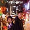 5月7日(木)〜5月19日(火)まで part2 9日目 韓国ドラマ三昧 と を見始めました。 晩ごはんは