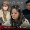 200518 by tvndrama.official ※속보※ tvN 새 수목드라마 고밀도 감성 추적극 <악의 꽃>대본 리딩 현장 공개 ⠀ 벌써부터 명드의 냄새가 난다😤 ⠀ X X X
