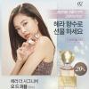 📸 Jennie para HERA The Signature eau de parfum   200521 © newsjennie