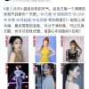 معلومه - 200521 قام حساب مجلة Marie Claire الصين بإدراج ليسا ضمن تحديثهم الذي يتحدث عن تسريحة ذيل الحصان عبر الويبو