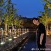 200521 Weibo微博 イェナン 新しい一日再起動521❤️❤️❤️