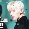 200524 황민현 인기가요 안방1열 직캠 ▶️ [안방1열 직캠4K] 뉴이스트 민현 'I'm in Trouble' (NU'EST MINHYUN FanCam)│@ SBS Inkigayo_2020.5.24