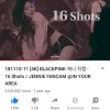 [200525] UPDATE — Jennie's 1110 Fancam (16 Shots) Performance Video (Uploaded by Paint it Black) has surpassed 4,000,000 views on Youtube!🔥🌼 🔗 …