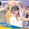 유재환X류수정X이브, '신기한 하트 모양' (팩트인스타) [NewsenTV] 님이 공유 200525
