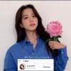 [⚠️] 200525   Younji Jung, La directora de belleza de Elle y directora creativa de LV (relojes y accesorios) sigue a JISOO en Instagram🥳 También le gustó está publicación de JISOO💕 ©️ ⭐