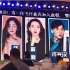 [⚠️] 200528   En la reunión de Zhejiang Television Investment, para la segunda temporada de un programa de variedades, Lisa es anunciada como una de las invitadas que planean tener en el Show. © Lisachina [JF]🦊