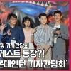 200528 멤버들, 깜작 게스트 등장?! ' 📺YouTube : 📺NaverTV :