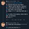 200530 | - Video Call (Fansign) Fan: Si tu fais un Kyoongconcert, ce serait pendant combien de jours ? BH: J'aimerais faire 2 jours mais est-ce que ce sera possible ? Fan: Tu ne peux pas en faire plus? Une semaine? [...]_1