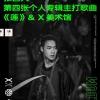 200530| weibo update -