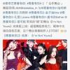 [⚠️] 200529   Actualización de Lisa en Weibo sobre la performance de I'm Not Yours💕 ©️ chae1isa ⭐