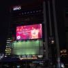 200606 [🎉] 🎂 مشروع عيد ميلاد كيم هيون جونغ 🎂 لوحة تهنئة ضخمة تقع خارج محطة غانغنام الشهيرة 💕 سيستمر العرض حتى ٩ يونيو ٢٠٢٠ 🎥🎞️_3