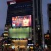200606 [🎉] 🎂 مشروع عيد ميلاد كيم هيون جونغ 🎂 لوحة تهنئة ضخمة تقع خارج محطة غانغنام الشهيرة 💕 سيستمر العرض حتى ٩ يونيو ٢٠٢٠ 🎥🎞️_2