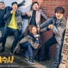 Rating drama Sabtu 130620: KBS 23.9% | 28.7% tvN 4.8% OCN 3.9% TVCHOSUN 5.4%_3