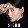 200615 [SIENU] 배우 권나라가 아모레퍼시픽의 스킨케어 브랜드 '시예누'의 광고 모델로 발탁됐다. 출처: 아모레퍼시픽_1
