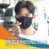 김동준(KIMDONGJUN) 출국, '국민 남친 패션! 청바지+흰티' [NewsenTV] 출처 200626