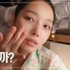 [ 200627 ] Minny J 소민 en YT Review~🌸 ⭐