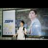 200620 🌹ʜᴀᴘᴘʏ ᴊsᴇᴘʜ ᴅᴀʏ🌹 ⠀ ғɪʟᴍ ᴄᴀᴍᴇʀᴀ🎞 내가 좋아하는 반깐세비🥰 이날 완전 아이돌...❣_3