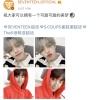 """[📸] 30.06.2020 Atualização no Weibo do com o S.Coups e The8 """"Desejando que todos tenham doces doces sonhos 🌙 """"_1"""