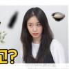 [ # 📽 ] 01.07.2020 ♡ JINGTV Confira o novo vídeo da em seu canal YouTube. 🖇