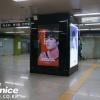 [Foto⋮200701] Imágenes del anuncio de puesto en una estación de metro en Corea por el debut de — Cr. ASSALYS [ ⋮ K✨]_4