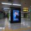 [Foto⋮200701] Imágenes del anuncio de puesto en una estación de metro en Corea por el debut de — Cr. ASSALYS [ ⋮ K✨]_2
