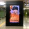 [Foto⋮200702] Imágenes del anuncio de puesto en una estación de metro en Corea por su cumpleaños. — Cr. mubeatTV [ ⋮ K✨]_1