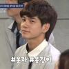 [📷 | 200702] 🦁 Ha sido liberado un pequeño video de Seongwu cuando estudiaba en la escuela de danza Hanlim Cr. 0hmy0ng_1