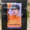 [Foto⋮200702] Imágenes del anuncio de puesto en una estación de metro en Corea por su cumpleaños. — Cr. mubeatTV [ ⋮ K✨]_2
