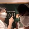 [Instagram] 04.07.2020 : 보고싶노 노래잘하는 동생들👍 뮤지컬 보러갑시다욤 ➡️ sy_91112_2