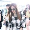 160703 Beijing Airport_3