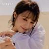 05.07.2020 | [ Jeong Eun Ji IMAGE TEASER 2020.07.15 18:00 (11h en France) Cr: Apink 에이핑크 APINK France |_4