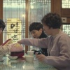 ⭐️FLASHBACK ⭐️ BILLBOARD Article - 'Super Junior's Kim Heechul & Min Kyunghoon Give Visibility to Developmentally Disabled People in 'Falling Blossoms' Video.' (Director Shindong) ➡️ …
