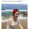 """[200706] post """"Thanks to the Buddys,"""" *Please refer to the translation. I apologize for any mistakes._1"""