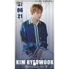 All the KRW birthday ads that i found 💙except on the fb. 🎂🎉 귀염뽀짝 어린왕자 려욱의 생일을 축하합니다💙_4