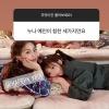200708 러블리즈 지애 인스타그램 스토리 lovelyz jiae instagram story