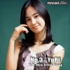 070708 S.M. New Artist Group No.3 - YuRi_1