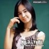 070708 S.M. New Artist Group No.3 - YuRi_1