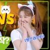 [200711] Dancing Kitty'de Minju ve Seokyoung mücadelesi  Kitty'nin 'Kulaklarını' kap   Random dans URL ::