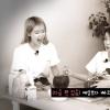 """[TRANS-INDO] 200715 Tulisan di bagian terakhir Sinyal Rumahan IU bersama Sunghee dan Hyojung (Oh My Girl) """"(Ada episode selanjutnya) Kami akan kembali lebih cepat dari yang kalian perkirakan"""""""