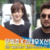 신동엽X문희준X김태우, 'MC군단 출근 완료' (불후의명곡 [NewsenTV] 출처 200720