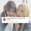 """200720 Minzy shows support on Somi's upcoming comeback with """"What You Waiting For""""_2"""