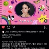 """[ 200724 Suhyun commented on Lee Hi's post: """"Come on! I'm looking forward to it ❤️❤️❤️"""" 🔗 …"""