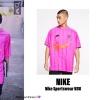200731 NIKE Nike Sportswear NSW 1,585 THB Cr tw :