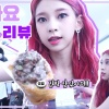"200731 | Youtube kanalı güncellemesi ""3YE Inkigayo Mukbang 3YE Yurim'in Inkigayo ziyareti✿˘◡˘✿"" 👉🏻 ㅡ"